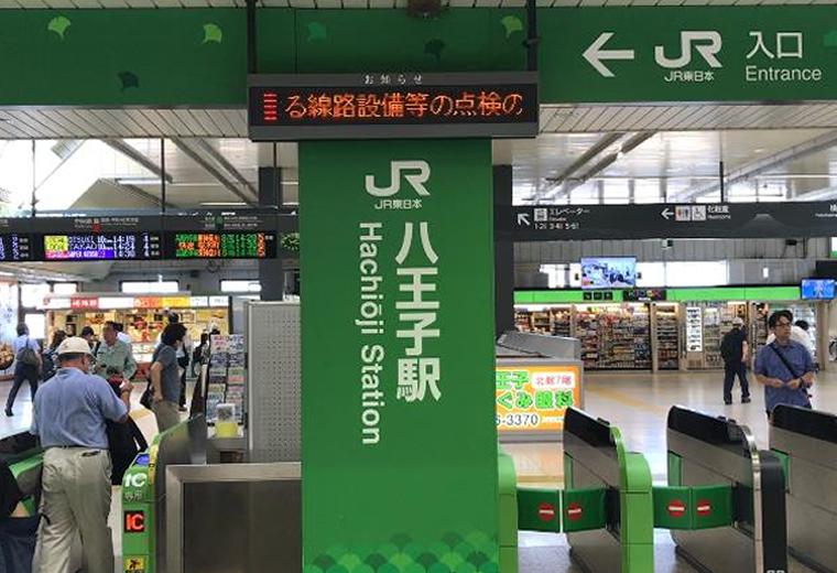 JR八王子駅の改札を出たら右に曲がり、北口に向かいます。