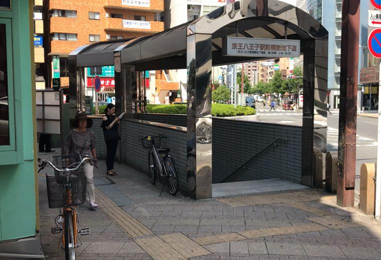 「京王八王子駅前横断地下道」を右手に左に曲がります。